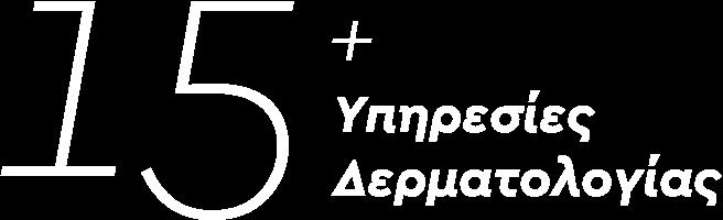 Derma service image